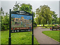 SK3516 : Ivanhoe Spa mosaic, Bath Grounds, Ashby-de-la-Zouch by Oliver Mills