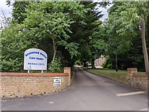 TQ5571 : Kentwood House Care Home driveway, Darenth Road by Paul Williams