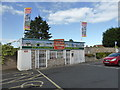 SX9265 : Entrance to Babbacombe Model Village by Chris Allen