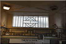 TQ1880 : Glass roundel, Ealing Common by N Chadwick