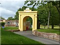 SK7354 : Gateway at Upton Hall by Alan Murray-Rust
