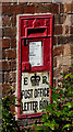 SO8779 : Village post box in Churchill, Worcestershire by Roger  Kidd