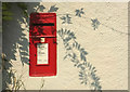 SX6960 : Postbox, Aish by Derek Harper