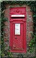 SE4684 : George V postbox, Felixkirk by JThomas