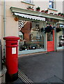 SO0428 : Victorian pillarbox, The Struet, Brecon by Jaggery
