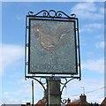TM4267 : Middleton (Suffolk) village sign - the reverse by Adrian S Pye