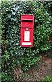 SE3273 : Elizabeth II postbox, Hutton Conyers by JThomas