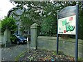 SE2039 : Entrance to Micklefield Park by Stephen Craven