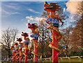 SD8304 : Heaton Park Dragons by David Dixon