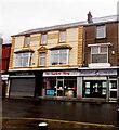 SS9080 : The Barber Shop, Derwen Road, Bridgend by Jaggery