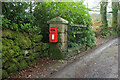 SX6967 : Postbox, Hayford Hall by Derek Harper