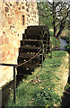 NT5977 : Lade and waterwheel at Preston Mill by Chris Allen