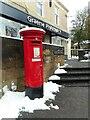 NS5574 : Pillar box beside Graeme Pharmacy by Richard Sutcliffe