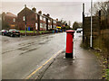 SD7707 : Radcliffe, Unsworth Street by David Dixon