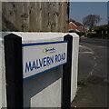 SZ0995 : Moordown: Malvern Road by Chris Downer
