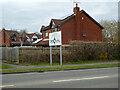 SO8756 : Woodgreen Drive, Warndon Villages, Worcester by Chris Allen