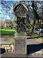 SE2633 : Detail of a gatepost in Armley Park by Stephen Craven