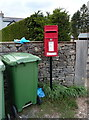 NY7709 : Elizabeth II postbox on Appleby Road by JThomas