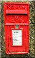 SX8059 : Postbox, Cherry Cross, Totnes by Derek Harper