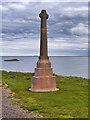 NU1241 : Holy Island War Memorial by David Dixon