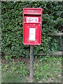 TL8838 : Shalford Green Postbox by Geographer