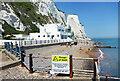 TR3744 : Danger at White Cliffs by Des Blenkinsopp