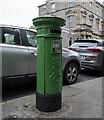 G6936 : Postbox, Sligo by Rossographer