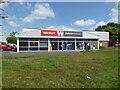 SO8657 : Wolseley bathroom showroom, Blackpole, Worcester by Chris Allen