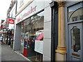 SU9676 : Santander Bank branch in Windsor (1) by David Hillas