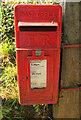 SX8458 : Postbox, Aish by Derek Harper