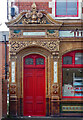 SO8317 : Detail of former pub, Barton Street, Gloucester by Stephen Richards