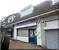 ST3091 : Summergrove Vets, Malpas, Newport by Jaggery