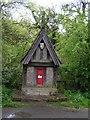 SP0054 : Royal Mail box at Radford by Richard  Dunn