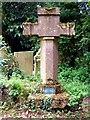SK5855 : Thomas Leake's Cross, Blidworth Churchyard by Lynne Kirton