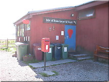 NM4099 : Isle of Rum General Store and Post Office by Ian Mitchell