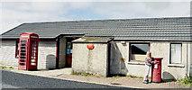 HP6208 : Baltasound Post Office - most northerly in Britain by David Wyatt
