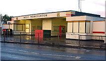 NZ3371 : West Monkseaton Metro Station by Alan Fearon