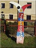 SE1437 : NCN Milepost, Shipley by Rich Tea