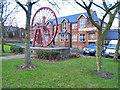NZ2443 : Bear Park Community Centre by Oliver Dixon