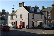 NO5603 : Cards Wynd area, Anstruther by Jim Bain
