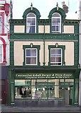 SH4862 : Caernarfon Kebab Burger & Pizza House by Kenneth  Allen