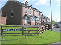 H4573 : St Julian's Cottages, Omagh by Kenneth  Allen