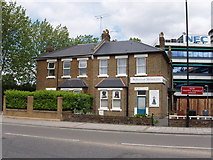 TQ2081 : Monumental mason's offices and works, North Acton by David Hawgood