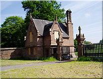 SJ7619 : Lodge to Aqualate Hall by Eirian Evans