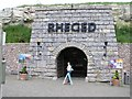 NY4928 : Rheged Visitor Centre by Kenneth  Allen