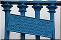 D4003 : James Chaine plaque, Larne by Albert Bridge