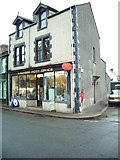 SD1578 : Haverigg Post Office by Alexander P Kapp