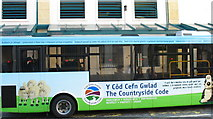 SH4862 : Express Motors' Countryside Code Bus at Caernarfon Bus Station by Eric Jones
