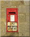 NU1620 : George VI Postbox at South Charlton by Walter Baxter