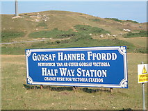 SH7783 : Great Orme railway sign by Margaret Sutton